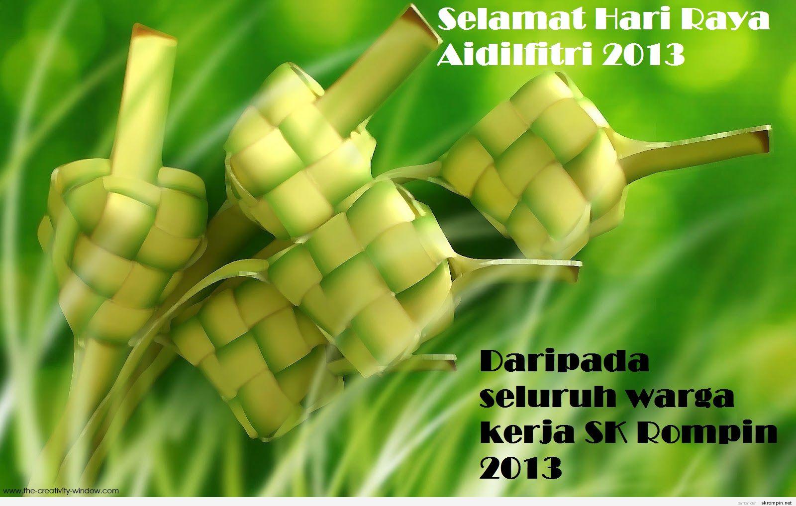 Selamat Hari Raya Aidilfitri 2013